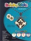 Shrinky Dinks - Assortment